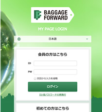 Image:You register for BF